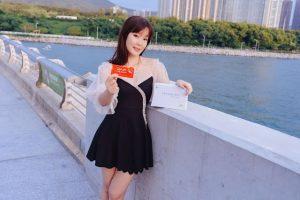 Read more about the article 海豚愛美生活日誌 Silk Serum Jelly